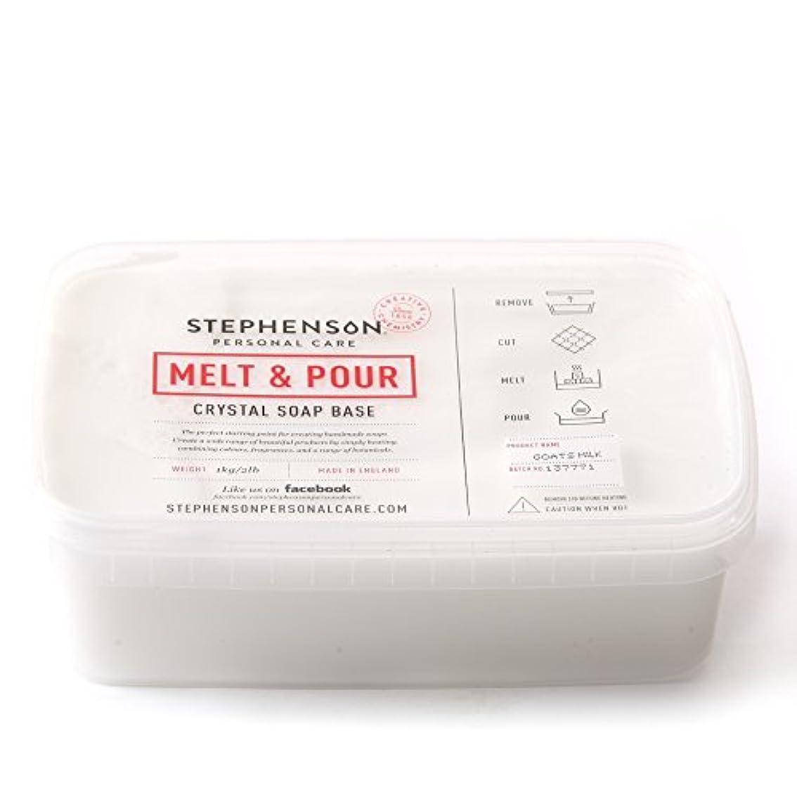 永久振る舞いまどろみのあるMelt and Pour Soap Base Goat's Milk - 5Kg