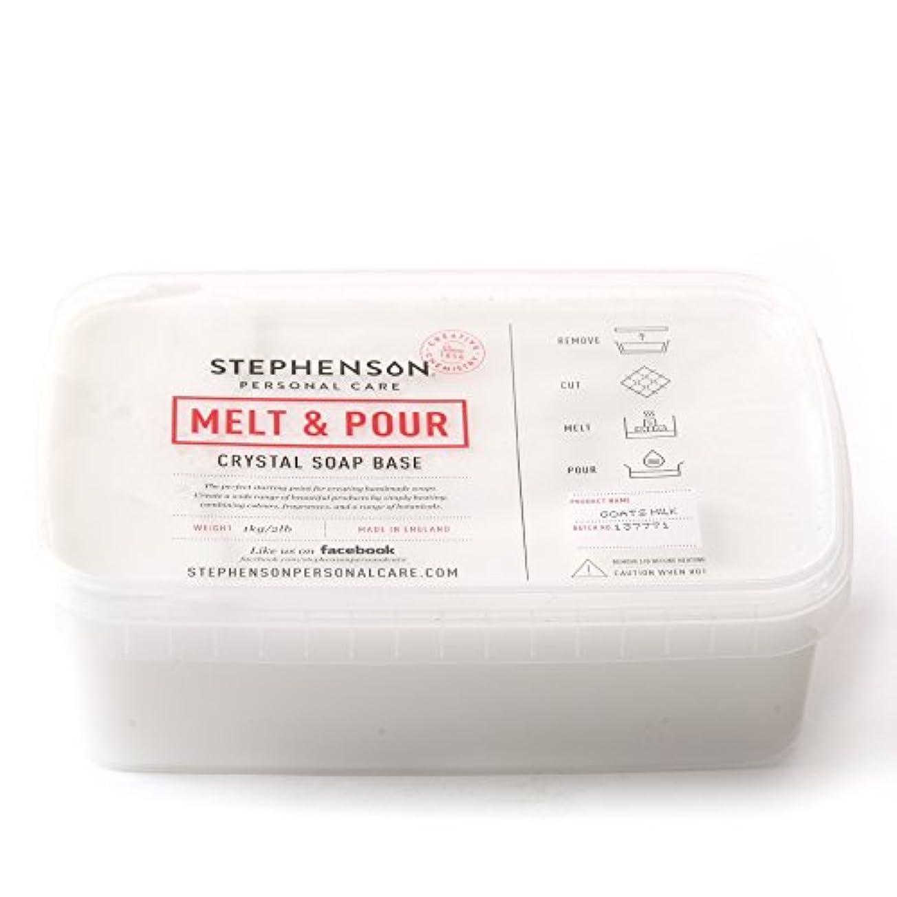 超音速統治可能前投薬Melt and Pour Soap Base Goat's Milk - 1Kg