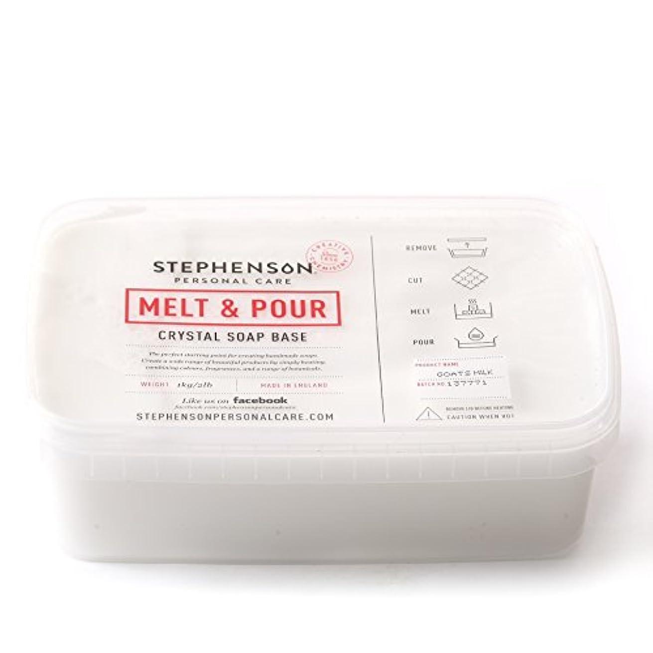 楽しい夜明けに確認Melt and Pour Soap Base Goat's Milk - 5Kg