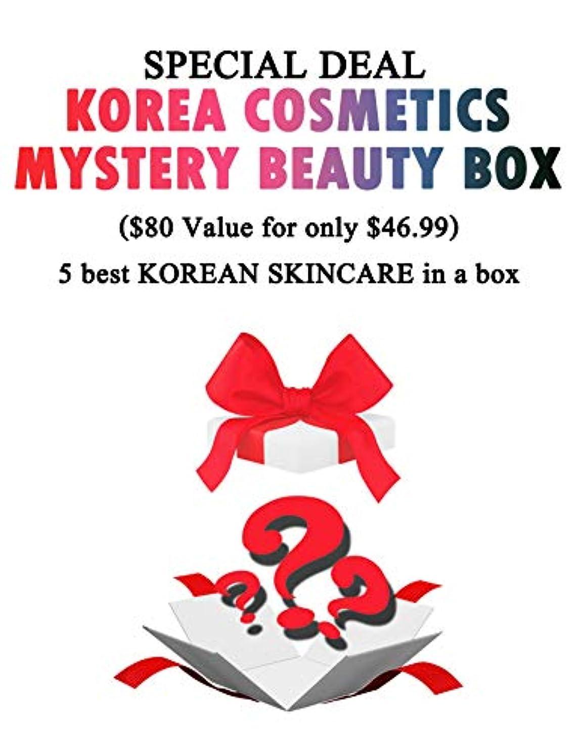 絶壁区別破産Mystery Beauty Box ミステリービューティーボックス 5 Best Korean Skincare Products in a Box 韓国コスメ スキンケア 5EA Surprise Gift box