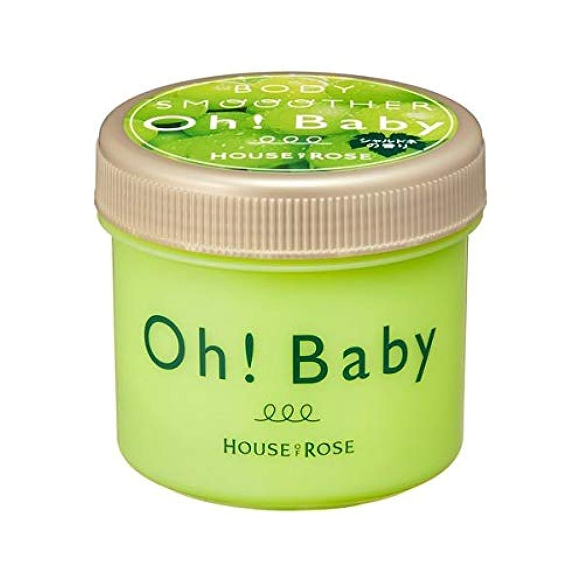 事業テニス達成するHOUSE OF ROSE 【ハウスオブローゼ】 Oh! Baby【オーベビー】 ボディ スム-ザー CH (シャルドネ の香り) 200g【限定復刻】