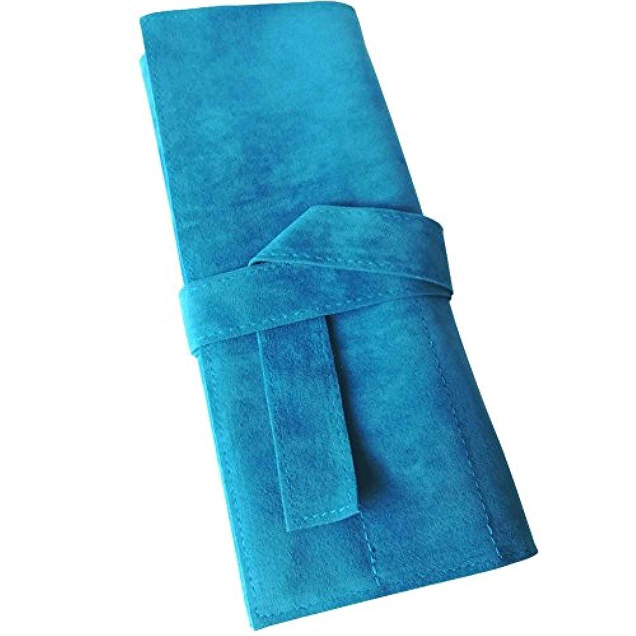リマ電化する放射するIKENOKOI シザーケース 美容師 理容師 収納ケース ツールバッグ ヘアカット トリマー プロ用 軽い(ブルー)