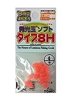 東邦産業 発光玉ソフト・タイプ8H 4号 ピンク