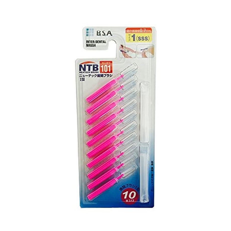 にぎやかキャストスティックニューテック歯間ブラシI型タイプ SSSサイズ(ピンク) 10本入