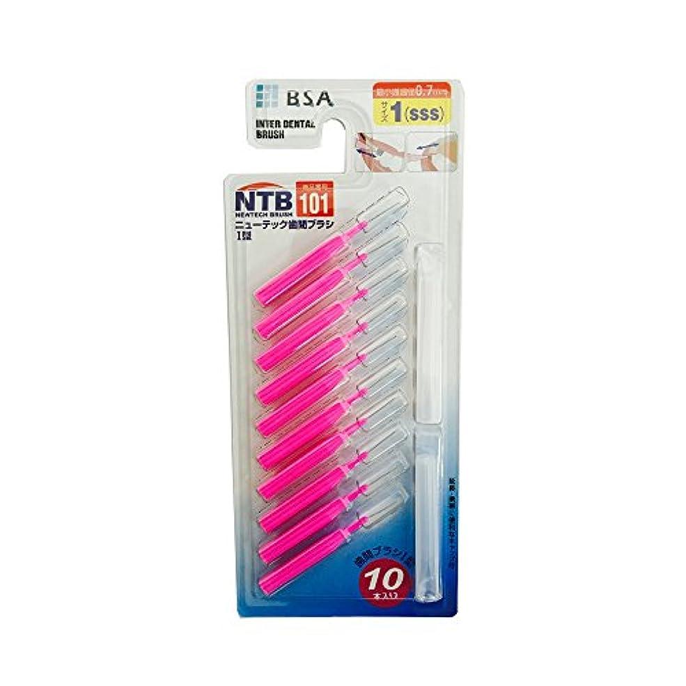 ここに偶然の時間とともにニューテック歯間ブラシI型タイプ SSSサイズ(ピンク) 10本入