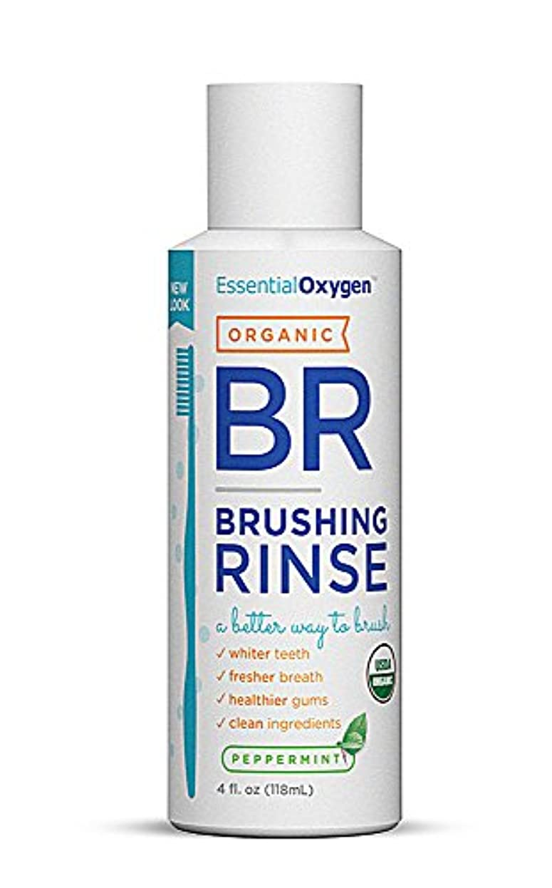 フロー割り当てるテキスト海外直送品Essential Oxygen+ Brushing Rinse, Peppermint 4 oz by Raw Essentials Living Foods