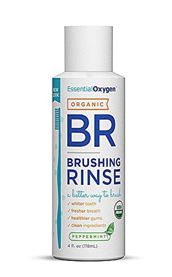 許可ラッシュ繰り返す海外直送品Essential Oxygen+ Brushing Rinse, Peppermint 4 oz by Raw Essentials Living Foods
