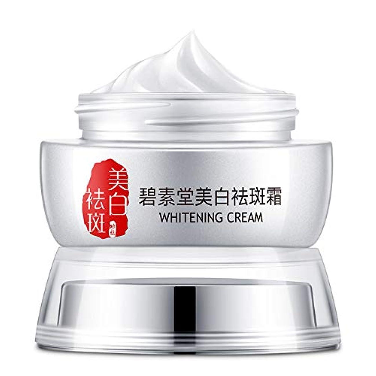 ペルメルボランティア化学薬品Symboat Face Skin Whitening Remove Freckle Spot Cream Moisturizers Skin Clean Face Dark Spots Cosmetics