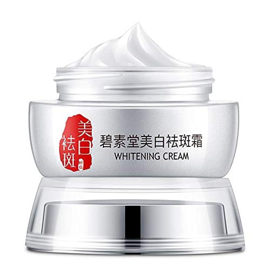 不健全調整する慣らすSymboat Face Skin Whitening Remove Freckle Spot Cream Moisturizers Skin Clean Face Dark Spots Cosmetics