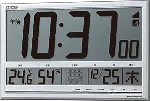 CITIZEN 高精度温度湿度計内蔵 大きく見やすいデジタル電波時計 ペールナビ(白パール色) 8RZ147-003