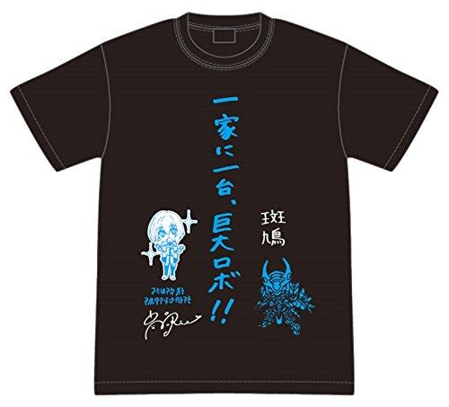 ナイツ&マジック 一家に一台、巨大ロボ!! Tシャツ Mサイズ