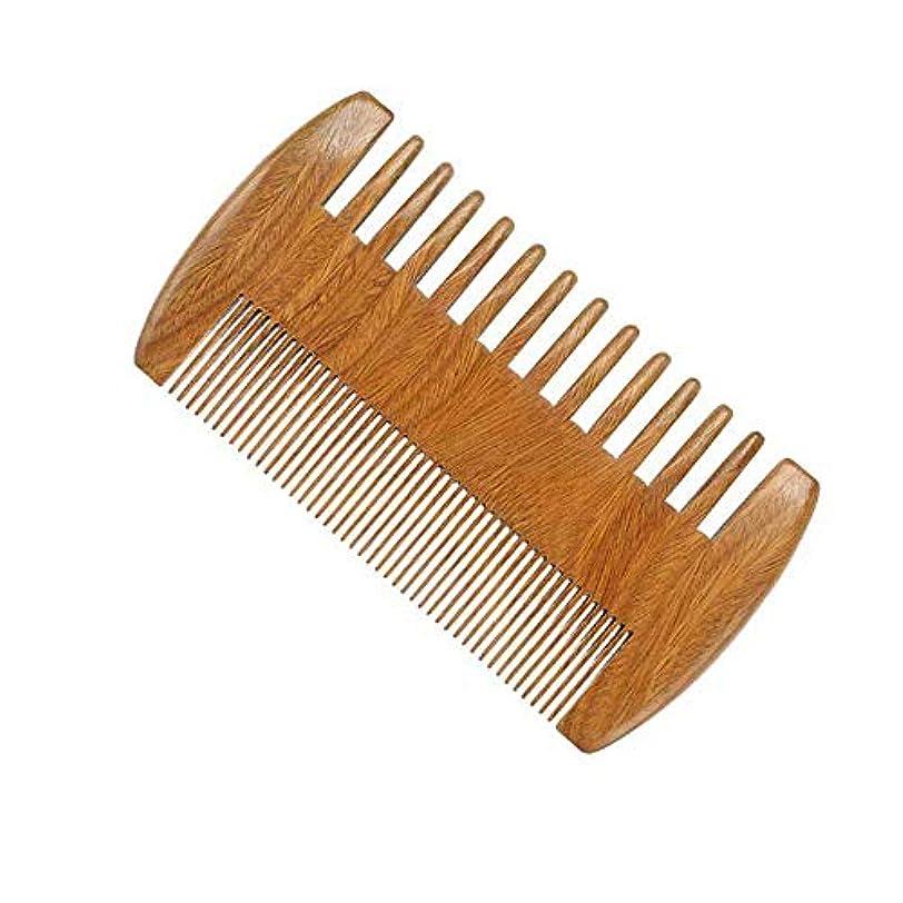 絞る医薬パッドヘアーコーム 木製のひげ櫛ふけふけサンダルウッド 理髪の櫛