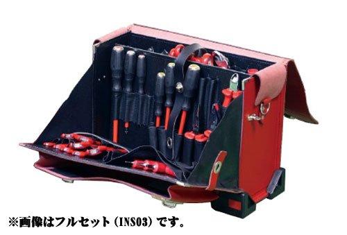 コーケン:絶縁工具セット INSシリーズ ベーシックセット INS01