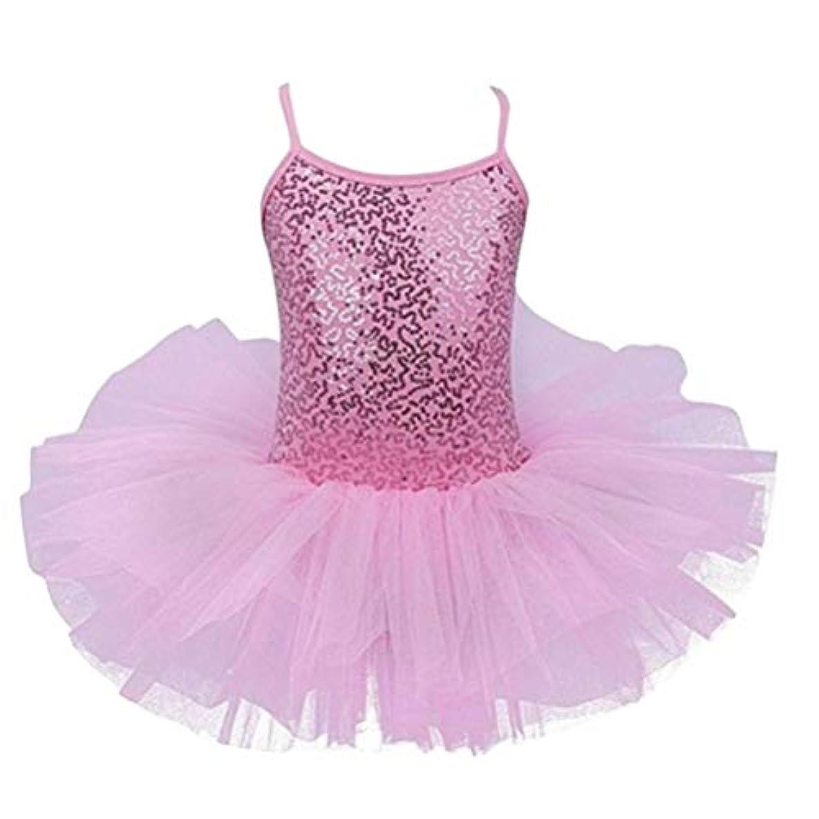 ライド基礎余暇LIOOBO ガールズチュチュドレススパンコールキャミソールバレエダンスレオタードスカートサイズM(ピンク)