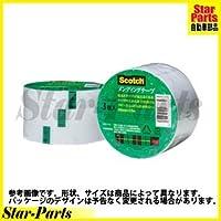 スリーエムジャパン メンディングテープ大巻 18mm×15m3巻