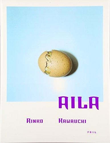 AILAの詳細を見る