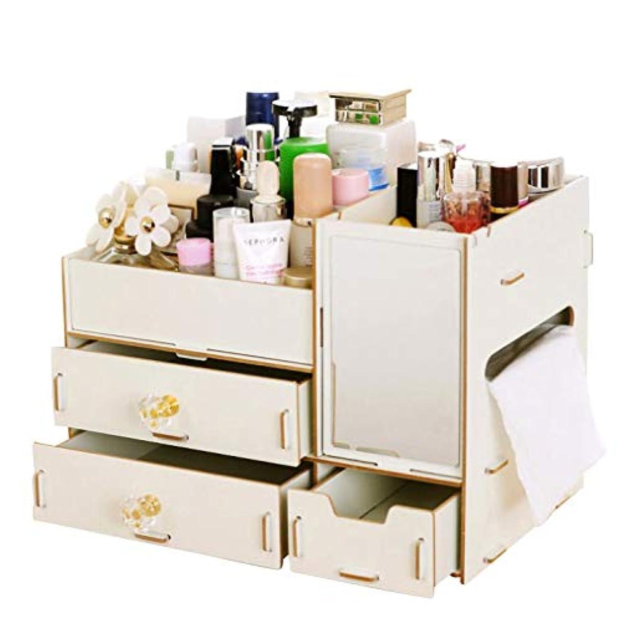 ビバ気体の不十分伊耶那美(イザナミ) 化粧品 コスメ ジュエリー 収納 ボックス メイクボックス 木製 組み立て式(白色)