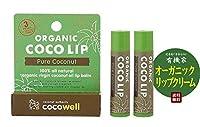 無添加 オーガニック ココリップ (ピュアココナッツオイル)5g×2個 送料無料 ネコポス商品1個につき3ペソ(約6円)が「ココナッツ農家支援基金」に活用される。天然由来成分100% オーガニックバージンココナッツオイル配合 ほんのり甘いココナッツの香りのリップクリーム。
