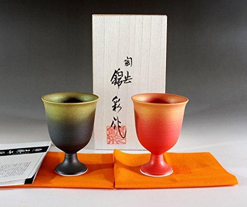 窯変金彩ワインカップペアセット 陶器ワイングラス 伝統工芸 ...