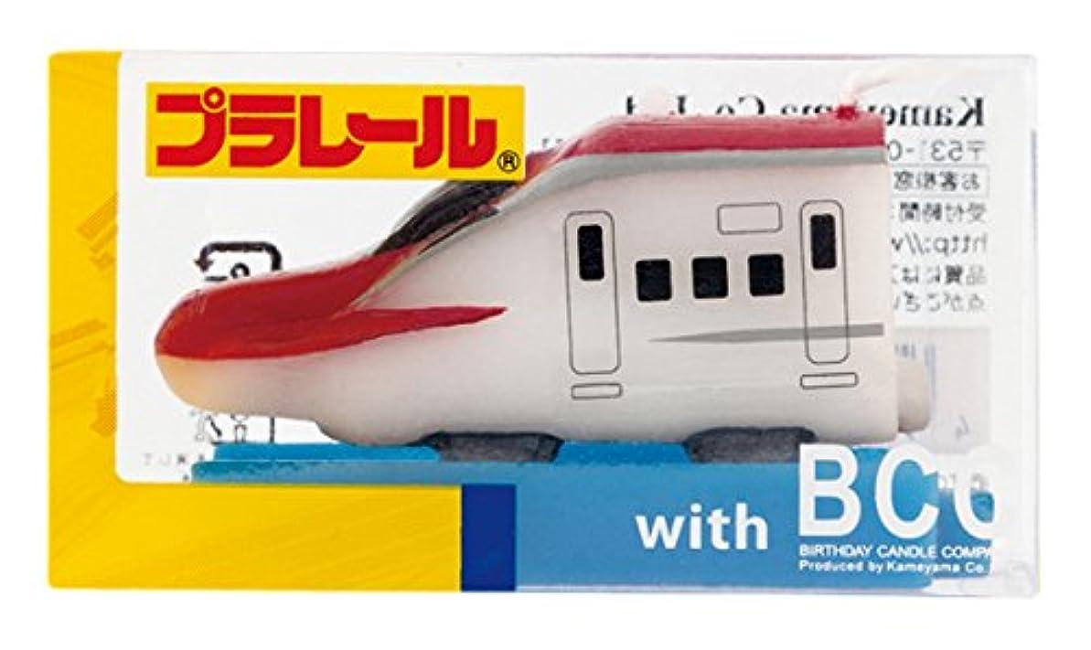 インテリアマイク説明するプラレールキャンドルE6系新幹線こまち 56320000