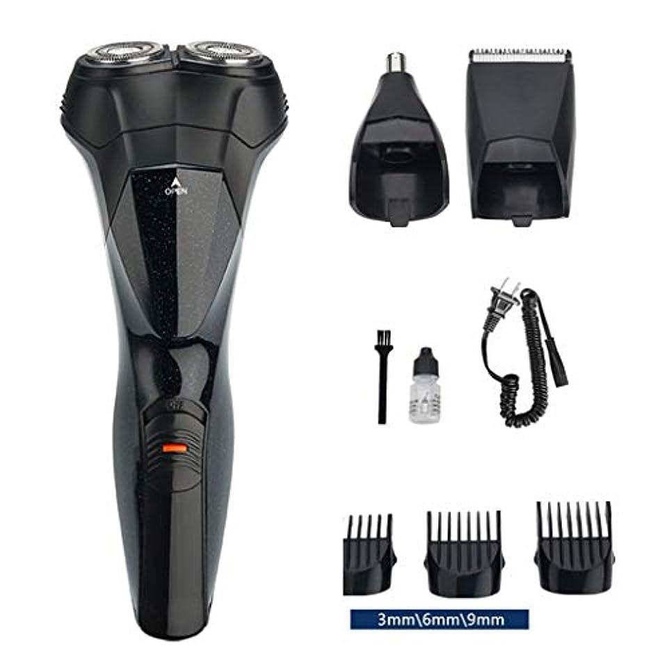 ディスコ軌道教育学多機能メンズかみそり、電気充電用コードレストリマー/鼻毛/バリカン、ギフト