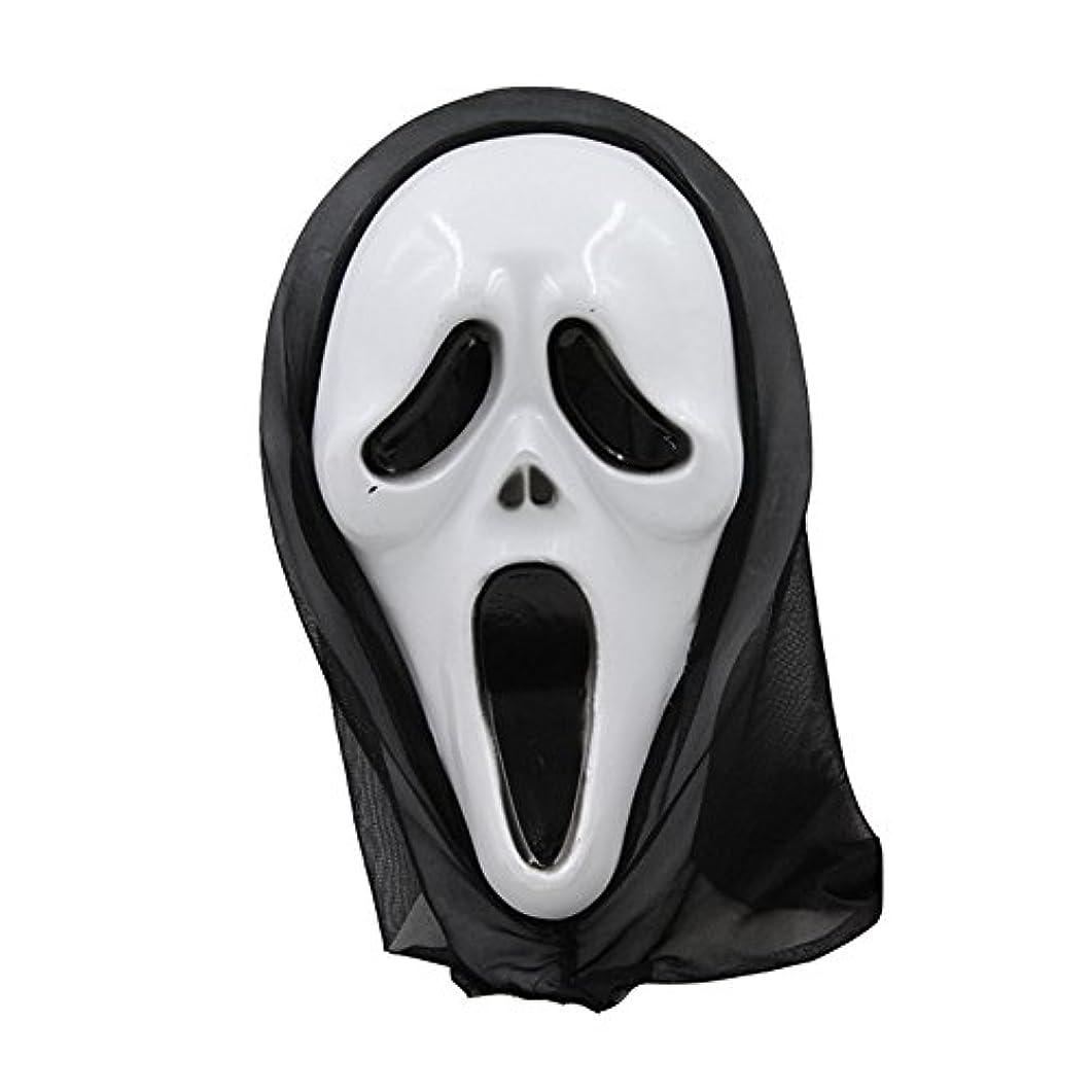 ロール伝える百科事典ハロウィーンマスク仮面舞踏会全体の小道具フェイスマスクホラー叫びマスク