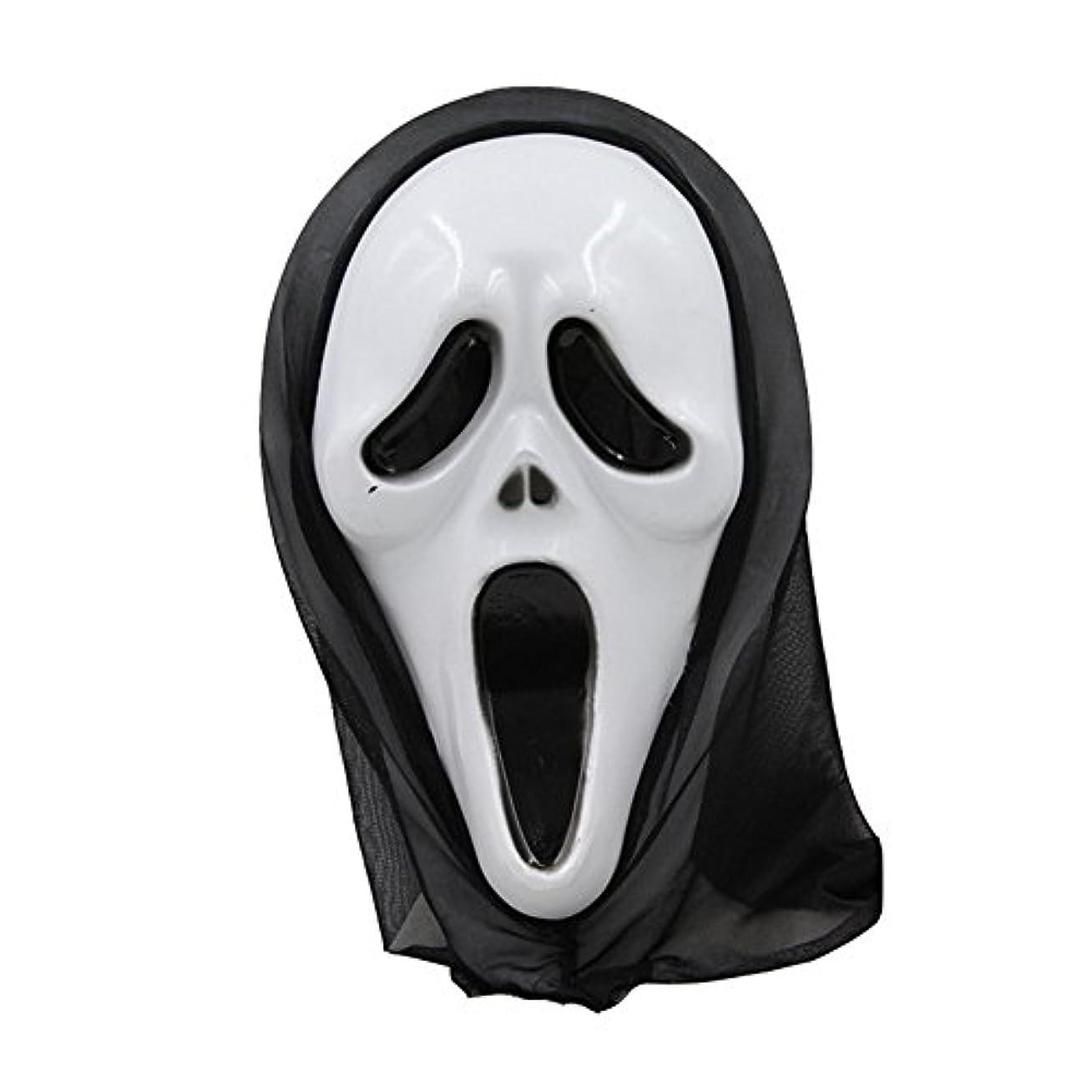 格差土砂降りパレードハロウィーンマスク仮面舞踏会全体の小道具フェイスマスクホラー叫びマスク