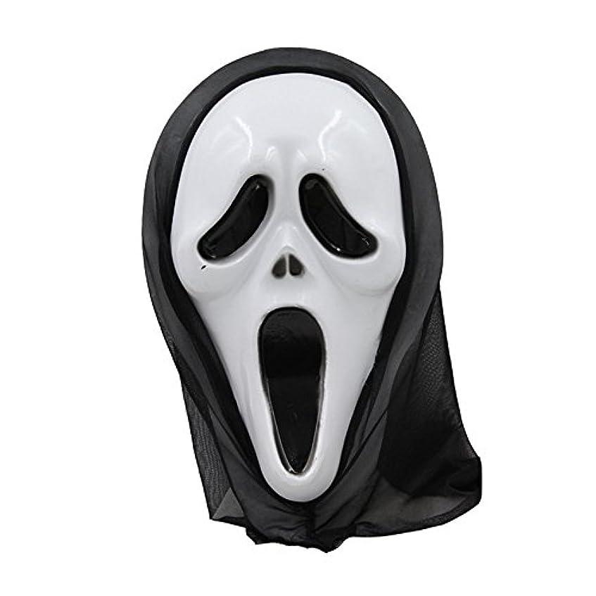 妨げる多くの危険がある状況上がるハロウィーンマスク仮面舞踏会全体の小道具フェイスマスクホラー叫びマスク