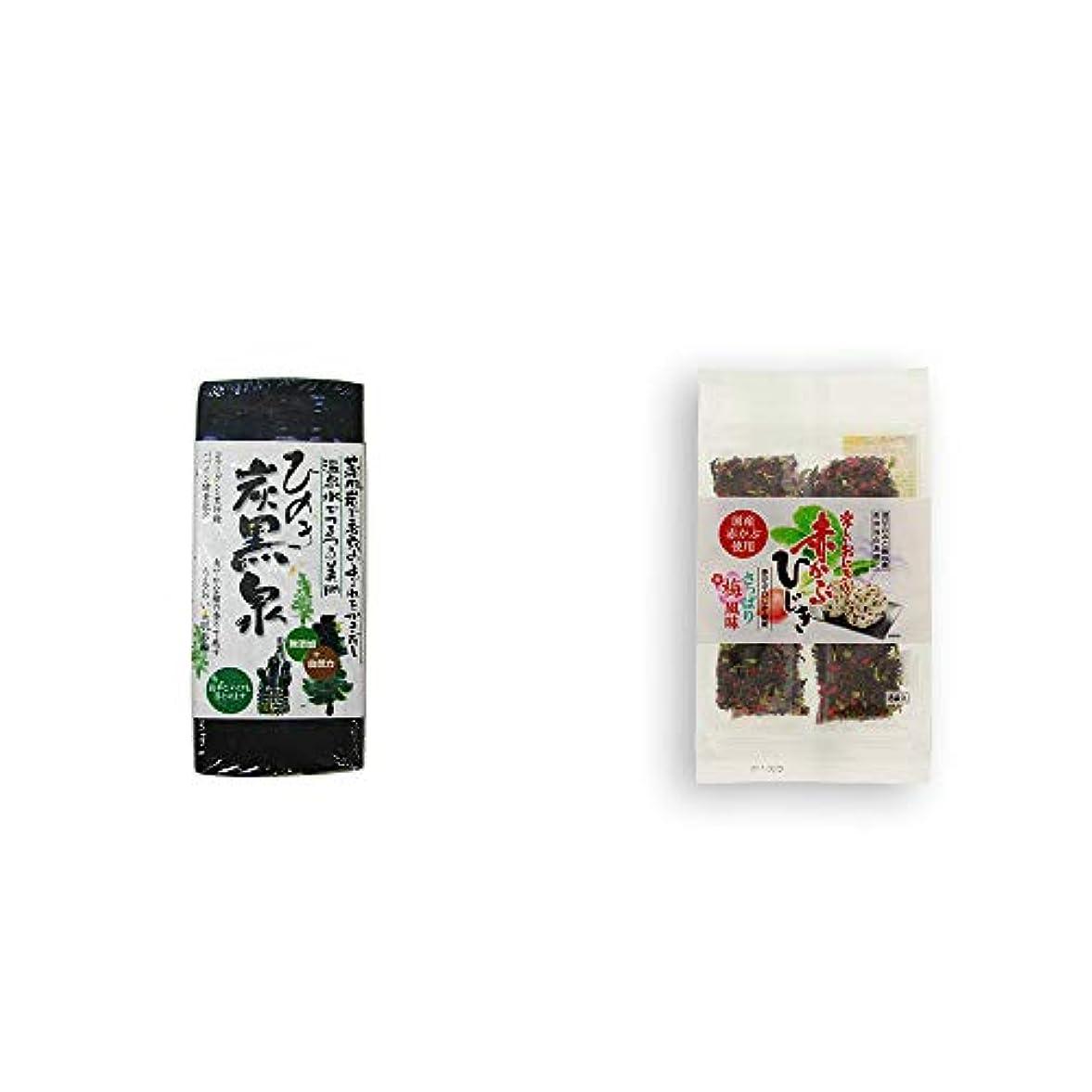 テザー可動式スリル[2点セット] ひのき炭黒泉(75g×2)?楽しいおにぎり 赤かぶひじき(8g×8袋)