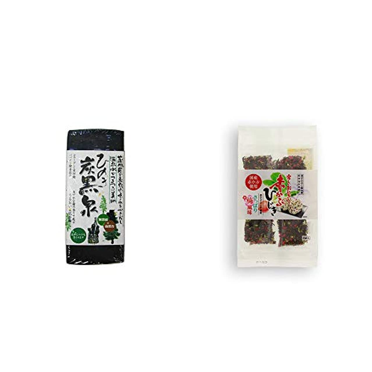刺繍つま先定刻[2点セット] ひのき炭黒泉(75g×2)?楽しいおにぎり 赤かぶひじき(8g×8袋)