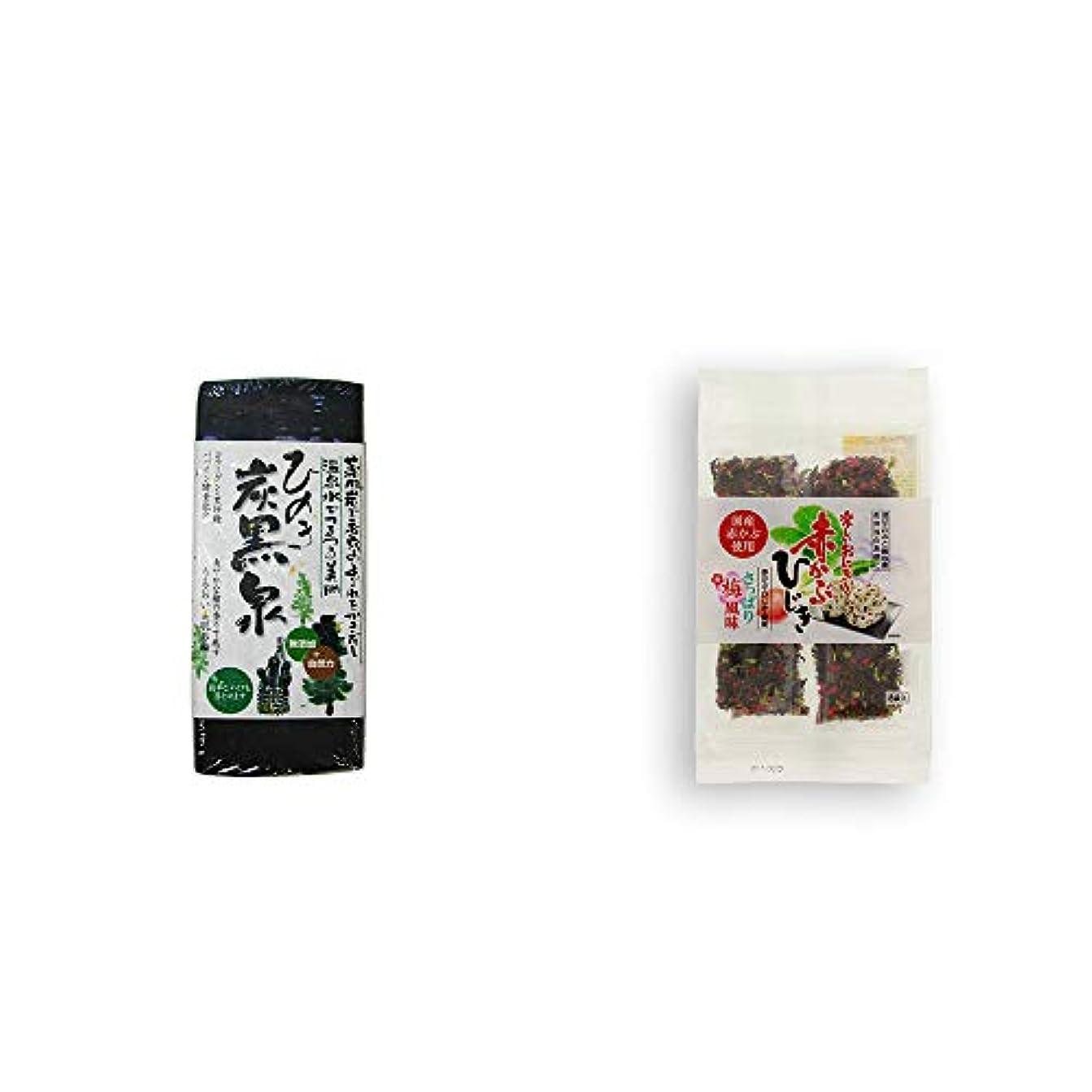 光沢のある暖炉スマート[2点セット] ひのき炭黒泉(75g×2)?楽しいおにぎり 赤かぶひじき(8g×8袋)