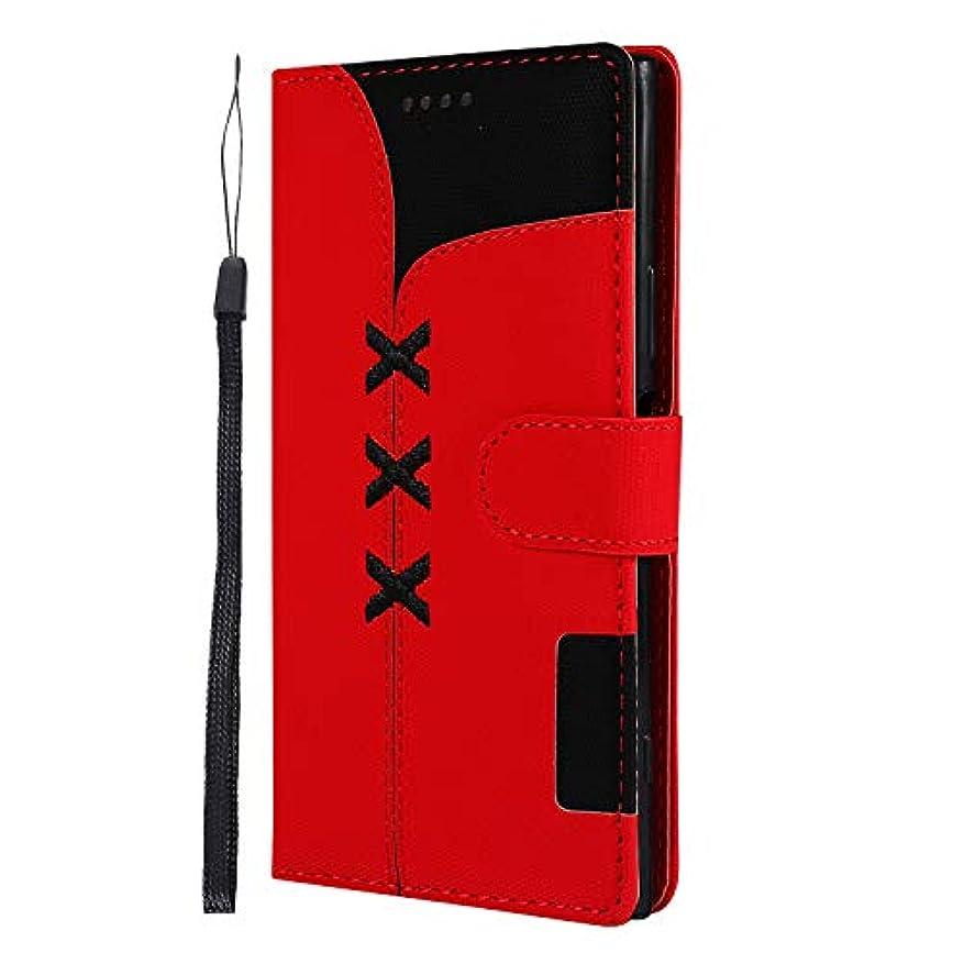 着実にスペルアウトドアLomogo Sony Xperia XZ1 / docomo SO-01K / au SOV36 / SoftBank ケース 手帳型 耐衝撃 レザーケース 財布型 カードポケット スタンド機能 マグネット式 エクスぺリアXZ1 手帳型ケース カバー 人気 - LOGHU040401 赤