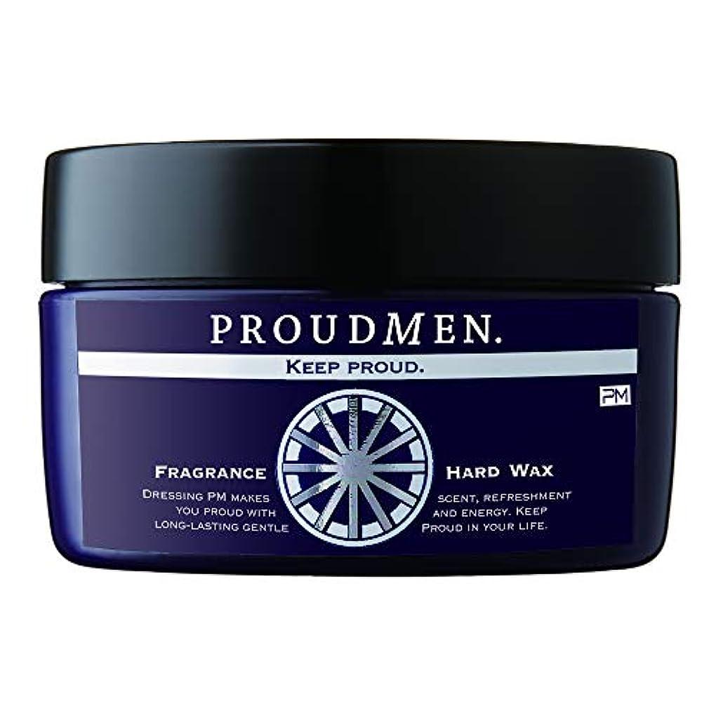 運ぶ環境ふさわしいプラウドメン フレグランスハードワックス 60g (グルーミング?シトラスの香り) 整髪料 スタイリング剤 ヘアワックス メンズ 男性