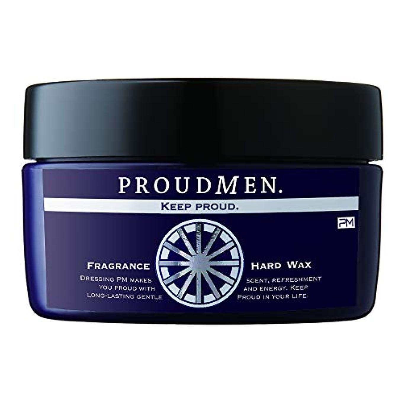 大邸宅しみ抵抗するプラウドメン フレグランスハードワックス 60g (グルーミング?シトラスの香り) 整髪料 スタイリング剤 ヘアワックス メンズ 男性