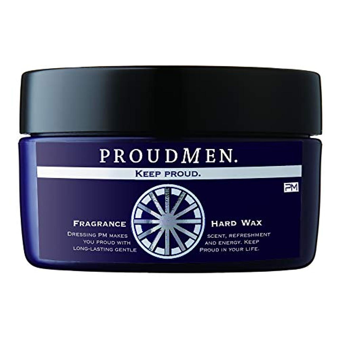 神経サイズ余分なプラウドメン フレグランスハードワックス 60g (グルーミング?シトラスの香り) 整髪料 スタイリング剤 ヘアワックス メンズ 男性