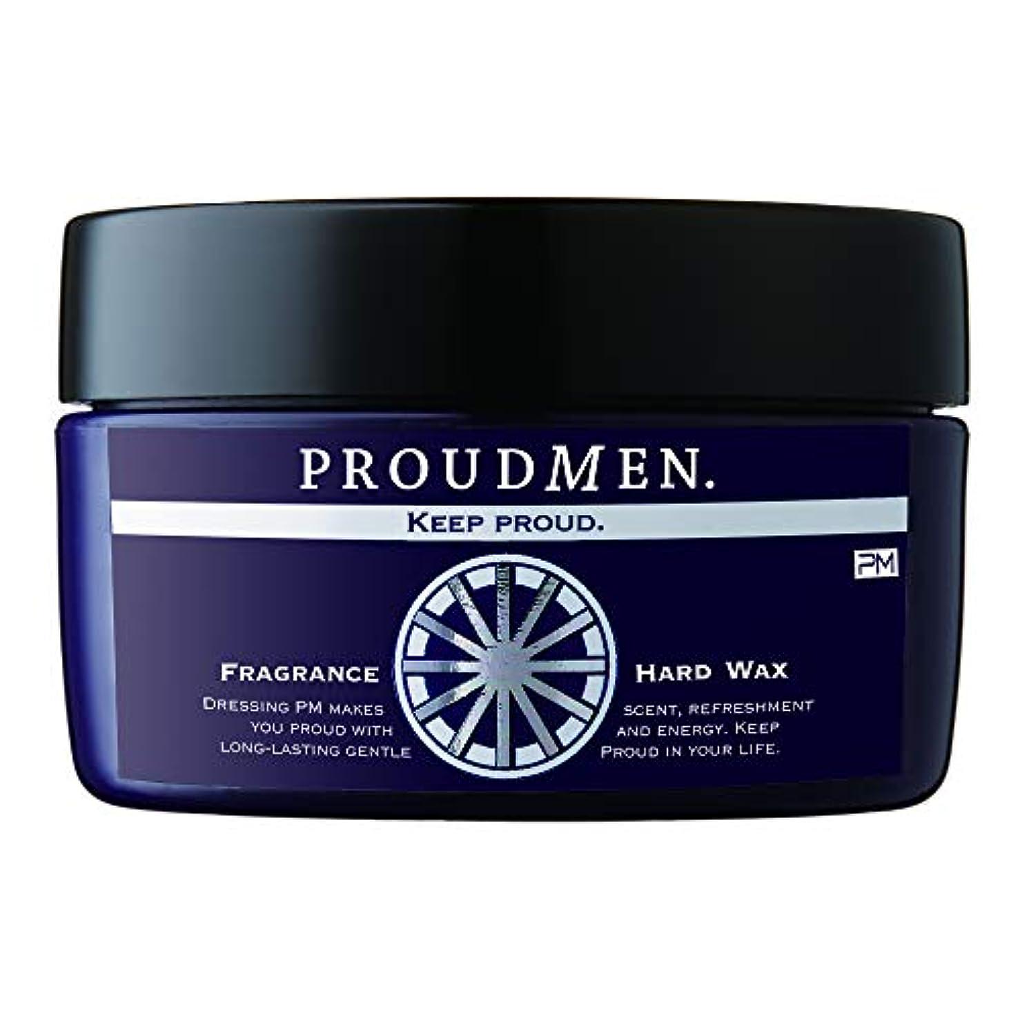 保全あえて小間プラウドメン フレグランスハードワックス 60g (グルーミング?シトラスの香り) 整髪料 スタイリング剤 ヘアワックス メンズ 男性
