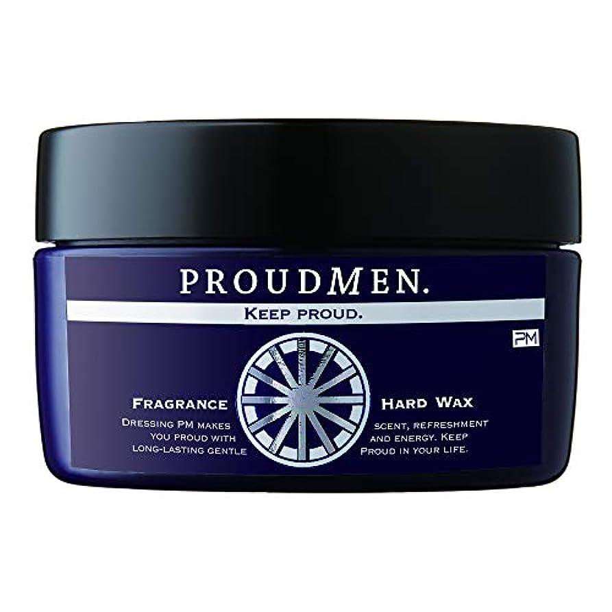 合体加入満足できるプラウドメン フレグランスハードワックス 60g (グルーミング?シトラスの香り) 整髪料 スタイリング剤 ヘアワックス メンズ 男性