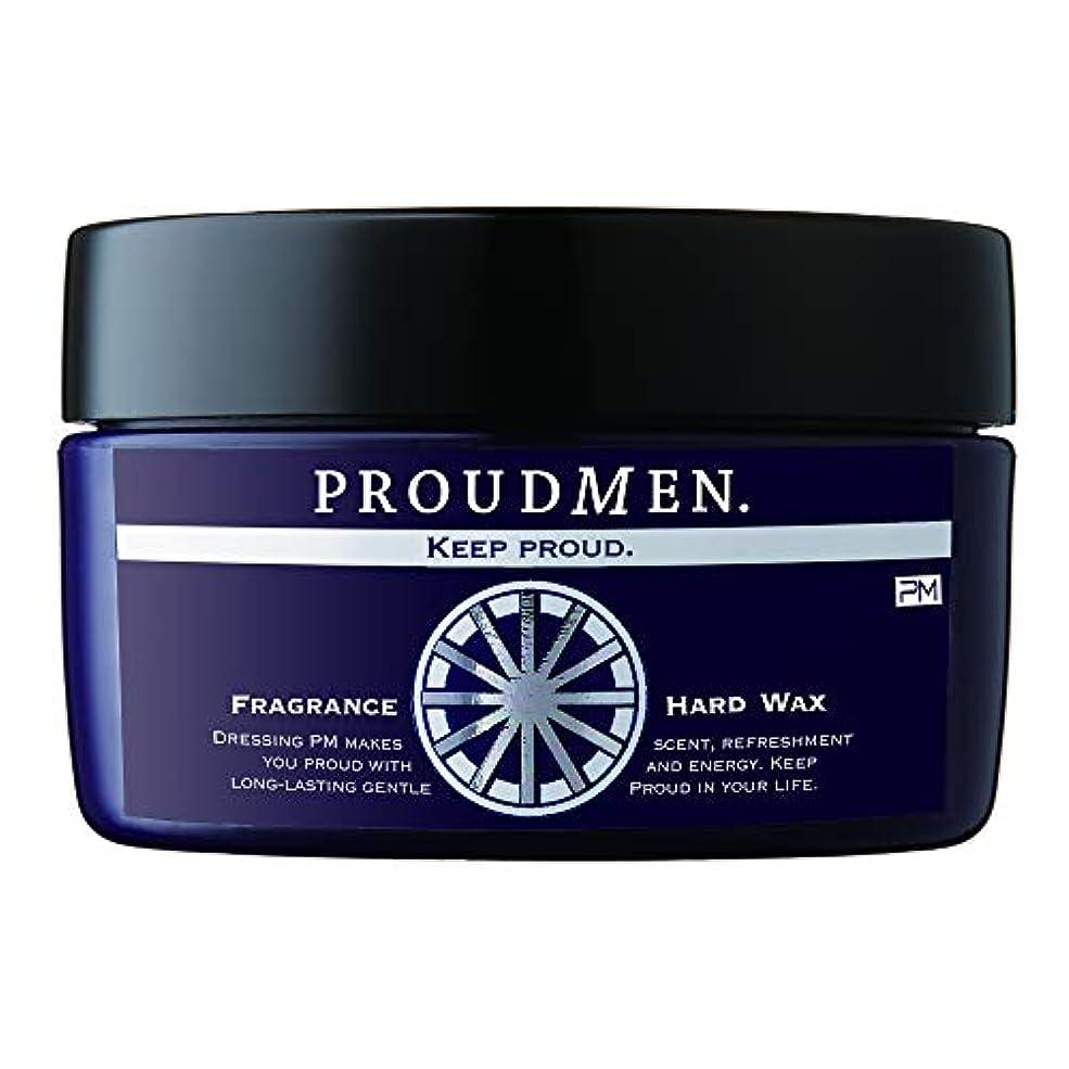 裂け目球状異常なプラウドメン フレグランスハードワックス 60g (グルーミング?シトラスの香り) 整髪料 スタイリング剤 ヘアワックス メンズ 男性