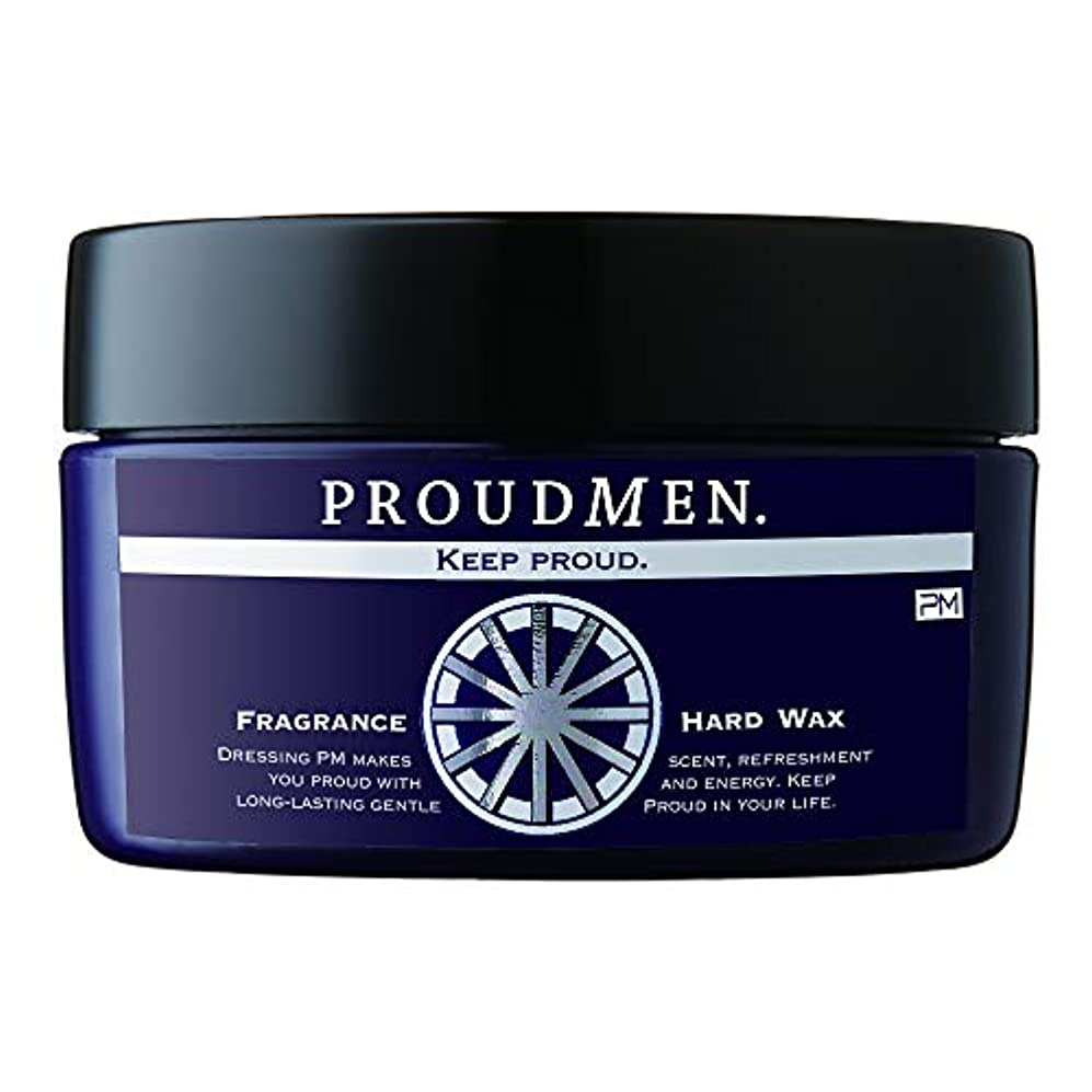 プラウドメン フレグランスハードワックス 60g (グルーミング?シトラスの香り) 整髪料 スタイリング剤 ヘアワックス メンズ 男性