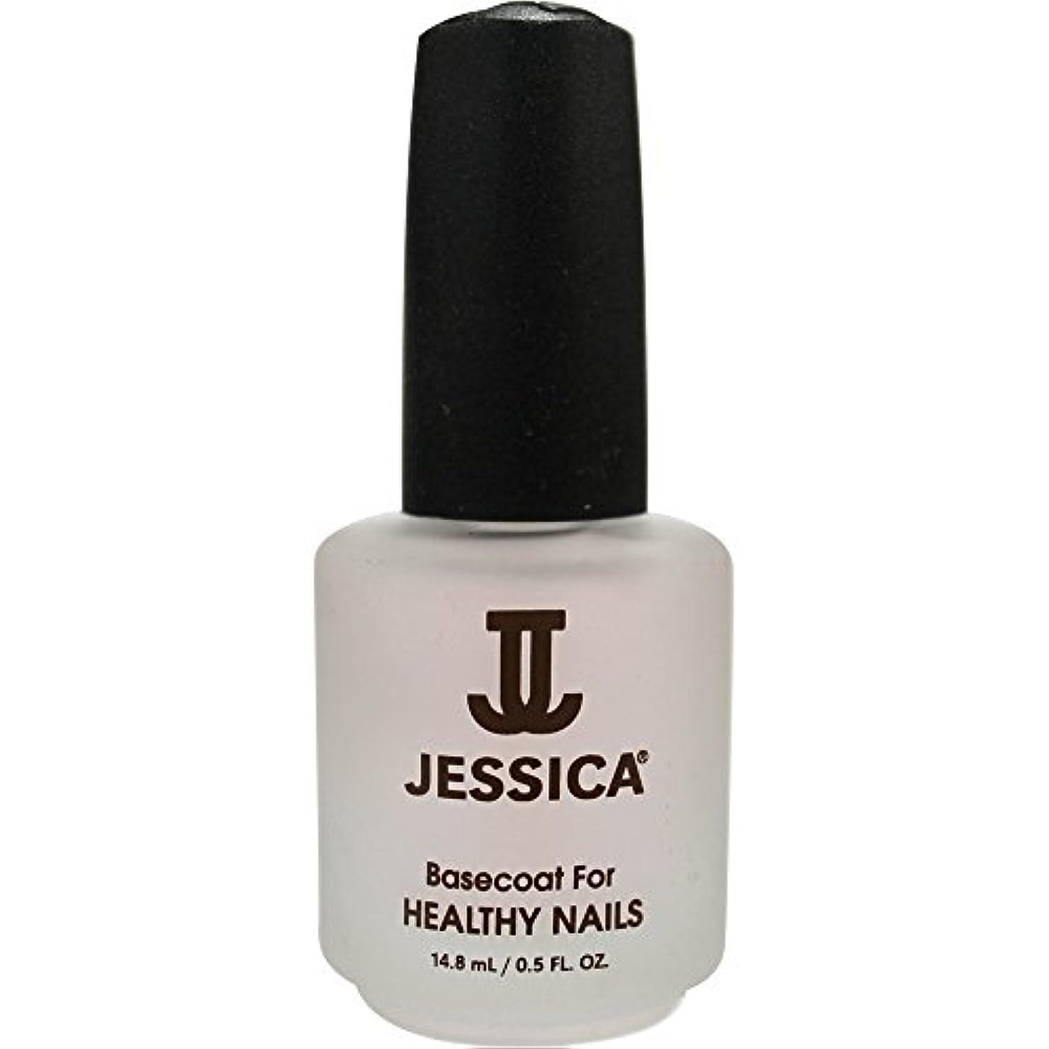 すごい混乱資源JESSICA ベースコート ヘルシー  14.8ml
