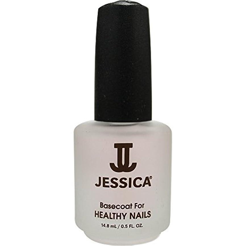 熱望する採用する中毒JESSICA ベースコート ヘルシー  14.8ml