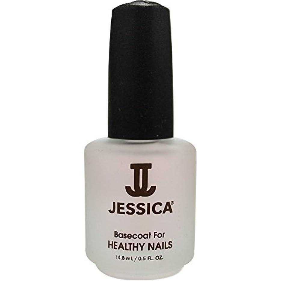 JESSICA ベースコート ヘルシー  14.8ml