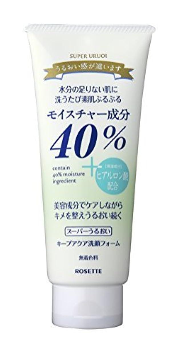 不毛の講義フルーツ野菜40%?????うるおいキープアクア洗顔フォーム