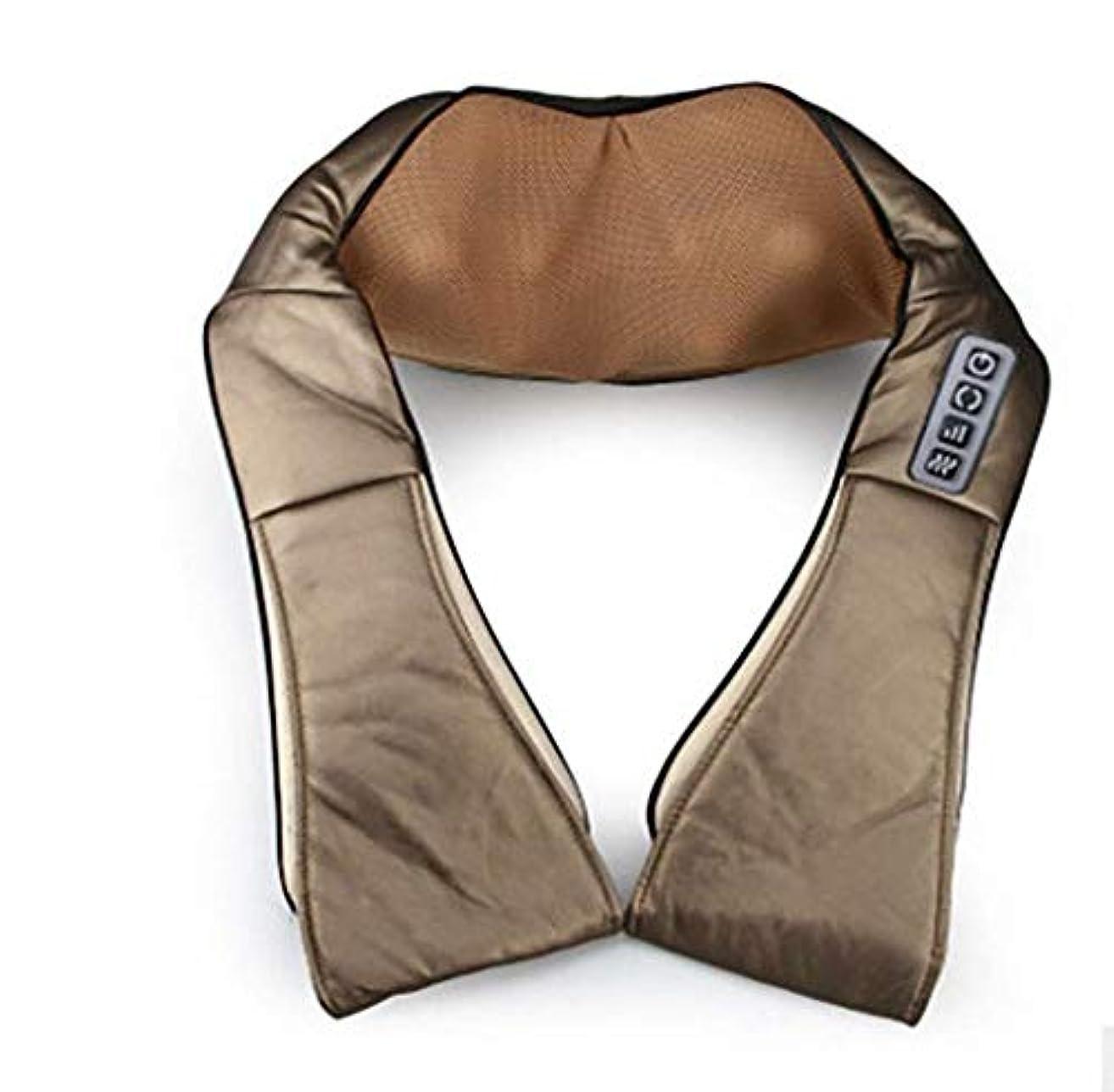 否定する機械的に石化するネックマッサージャー、子宮頸マッサージ、U字型/赤外線/スマート/ 4Dフィンガープレス/混練マッサージ、首の筋肉をリラックスには、痛みを和らげます (Color : Brown, Size : 4keys)