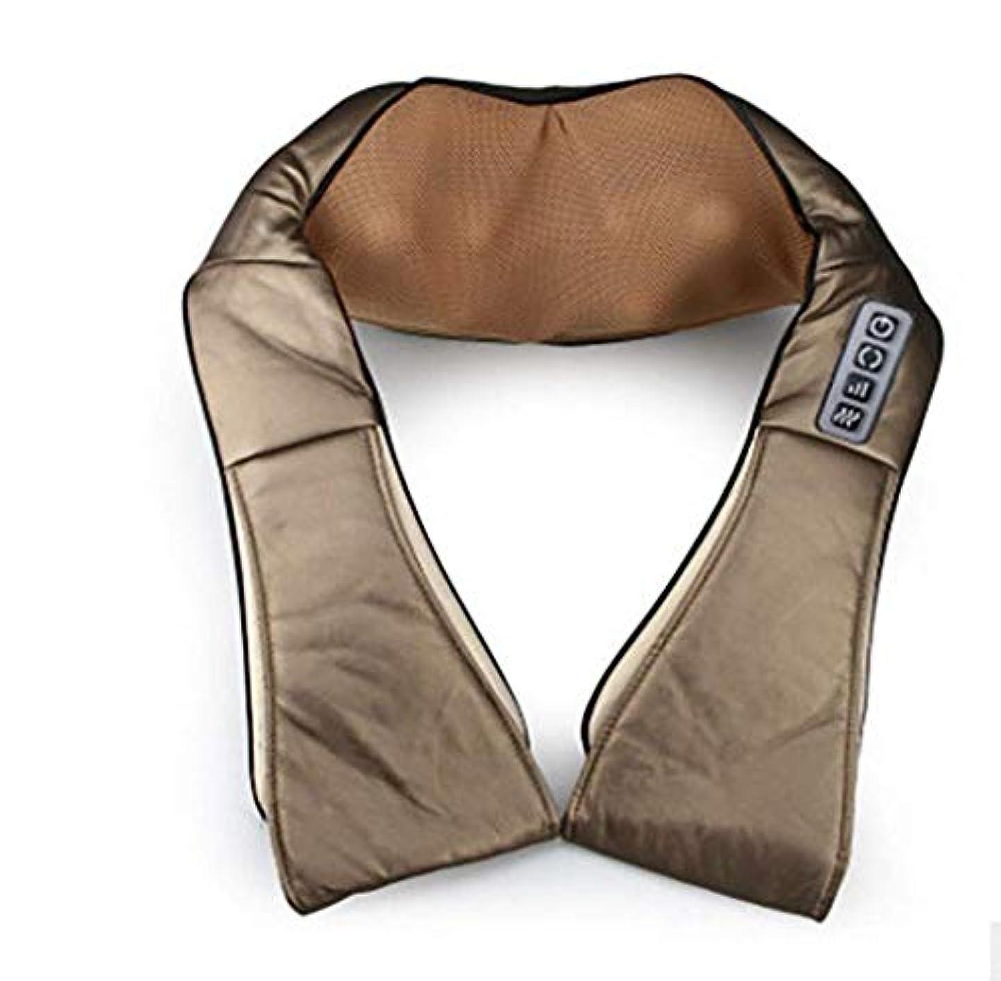 印刷するトリプルリスネックマッサージャー、子宮頸マッサージ、U字型/赤外線/スマート/ 4Dフィンガープレス/混練マッサージ、首の筋肉をリラックスには、痛みを和らげます (Color : Brown, Size : 4keys)