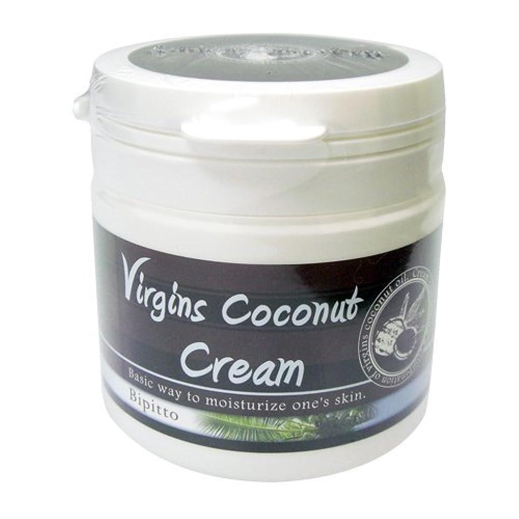 満足懲らしめ遵守するヴァージンココナッツクリーム 150g