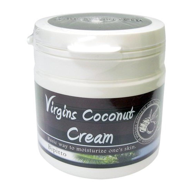 高齢者ベーリング海峡印をつけるヴァージンココナッツクリーム 150g