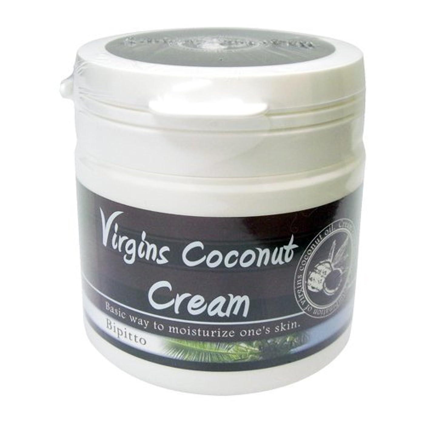 質素な悪性アドバンテージヴァージンココナッツクリーム 150g