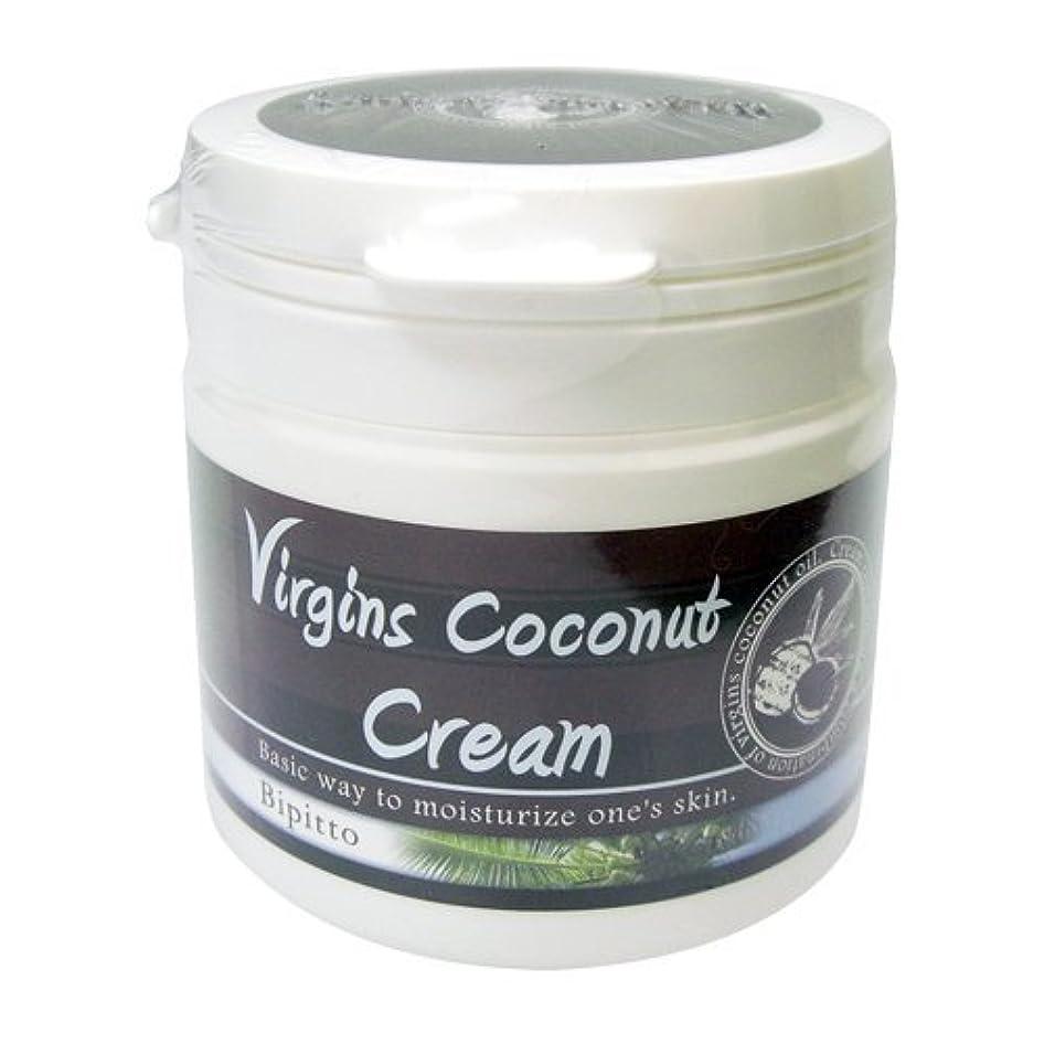 食用性的修理可能ヴァージンココナッツクリーム 150g