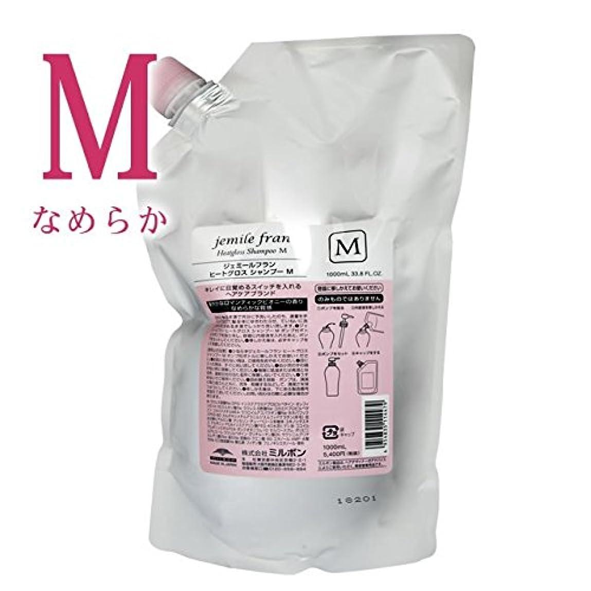 白いガイドパレードミルボン ジェミールフラン ヒートグロス シャンプーM 1000ml (詰替用)